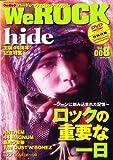 We ROCK (ウィ・ロック) 2009年 01月号 [雑誌]