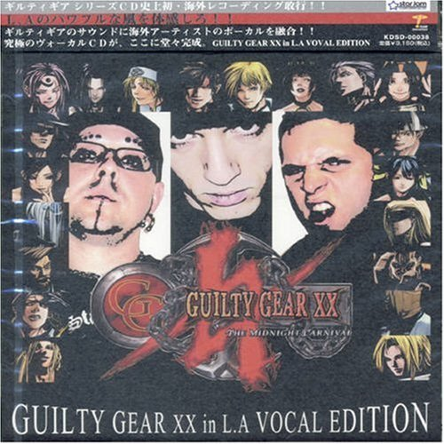 soundtrack-by-guilty-gear-xx-in-la-vocal-2004-05-19