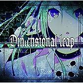 Dimensional leap