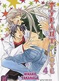 The tyrant who fall in love T04 (2351804546) by Takanaga, Hinako