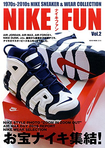 NIKE SNEAKER 2016年発売号 大きい表紙画像