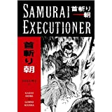 Samurai Executioner Volume 1: v. 1by Goseki Kojima