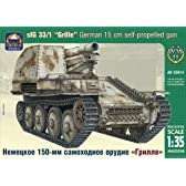 1/35 ドイツ 150mm自走砲 バイソン