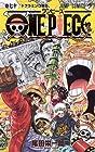 ONE PIECE -ワンピース- 第70巻 2013年06月04日発売