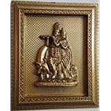 Laps Of Luxury - Radha Krishna God Idol Wall Hanging Photo Frame In Golden Colour Finish (9.5x8 Inches)