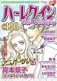 ハーレクイン 名作セレクション vol.126 (ハーレクインコミックス)