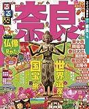 るるぶ奈良'14~'15 るるぶ情報版(国内)