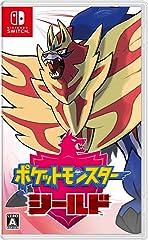 ポケットモンスター シールド -Switch &【予約者限定特典】「ポケモンひみつクラブ」のメンバーになれるシリアルコード 配信