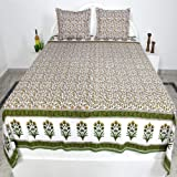 "Bed Cover With Pillow 100% Cotton 90X108"" Mughal Double Bed Spread Double - B00HF12SCA"