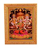 Bm Traders Golden Zari Work Photo of Laxmi Poojan With Gloden Frame