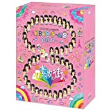 【BD】TOYOTA presents AKB48チーム8 全国ツアー ~47の素敵な街へ~ Blu-ray SPBOX