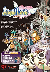 Angel Love Online スターターキット2.0