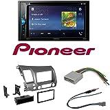 Pioneer AVH-200EX 2-Din 6.2