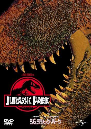【ジュラシック・ワールド大ヒット記念】恐竜・怪獣映画ランキング