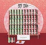 Amazon.co.jp幸せうさぎ 紀州南高梅 50個セット 【ブライダル ウェルカムボード・プチギフト】