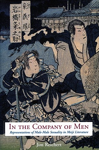 in-the-company-of-men-representations-of-male-male-sexuality-in-meiji-literature