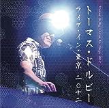 ライブ・イン・東京2012