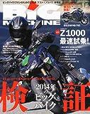 BiG MACHINE (ビッグマシン) 2014年 01月号 [雑誌]