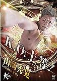 山崎秀晃 Golden Fist[DVD]