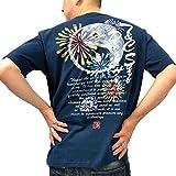 (ティーアンドシー サーフ) T&C Surf大きいサイズ 和柄 花火 半袖 Tシャツ