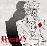 ドラマCD「Vassalord.」アーノルド=パオレと死の影