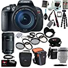 Canon EOS Rebel T5i with EF-S 18 135mm IS STM Kit + Canon EF-S 55-250mm f/4-5.6 IS STM + 64GB SDHC Secure Digital Memory Card + Accessory Kit