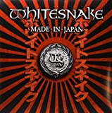 Made in Japan (Ltd.Gatefold/180 Gramm) [Vinyl LP] [Vinyl LP]