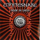 Made in Japan (Ltd.Gatefold/180 Gramm) [Vinyl LP] [Vinyl LP]
