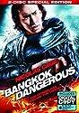 Bangkok Dangerous DVD