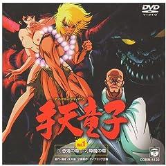 ��V���q(1) <�ߋS�̏́E�~���̏�> [DVD]