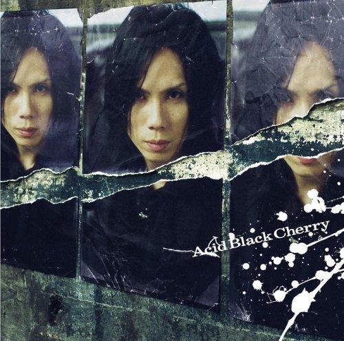 冬の幻(初回限定盤)(DVD付)