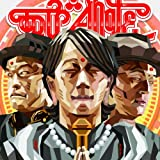 try∴angle (ALBUM+DVD)