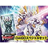 !!  VG-DG01 DAIGO