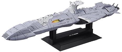 1/1000 classe Zeruguto premier prix Coleoptera navire de guerre Domerazu III, [Space Battleship Yamato 2199]