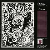 Visions (Vinyl)