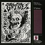 Visions [VINYL] Grimes