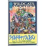Wildcats/Xーmen (電撃コミックス)