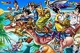 1000ピース マジカルピースジグソー ドラゴンボールZ  ゴーゴーパラダイス (50x75cm)