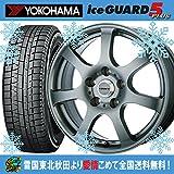 スタッドレス 15インチ 195/60R15 ヨコハマ アイスガード5プラス IG50plus SUW Fam SI タイヤホイール4本セット 国産車