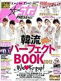 K★sta PRESS Vol.5