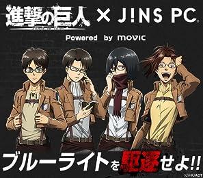 【進撃の巨人×JINS PC リヴァイモデル】スクエア ハイコントラストレンズ