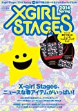 X-girl Stages 2014 Spring (祥伝社ムック)