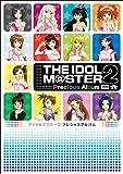アイドルマスター2 プレシャスアルバム (ファミ通BOOKS)