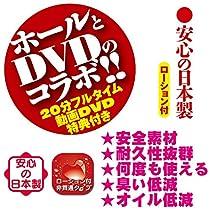 同人名作コラボホール 娘ワレモノ 七倉果純 20分フルタイム動画DVD特典付き