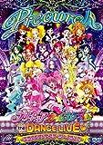 プリキュアオールスターズDX the DANCE LIVE(ハート)  〜ミラクルダンスステージへようこそ〜 【DVD】