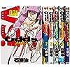 Odds VS! コミック 1-6巻セット (アクションコミックス)