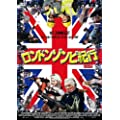 �����h���]���r�I�s [DVD]