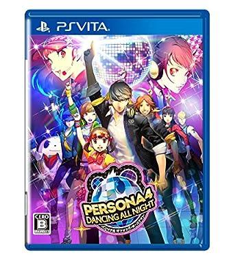 ペルソナ4 ダンシング・オールナイト 先着購入特典「 『ペルソナ5』スペシャル映像Blu-ray」+コスチューム「女子水着セット」 DLCコード付