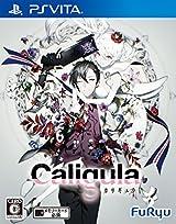 PS Vita用新作学園ジュブナイルRPG「カリギュラ」PV第2弾
