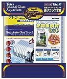 テトラ ラウンド グラス熱帯魚飼育RG-20TL